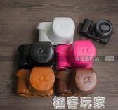 索尼ILCE-a5100 a6000 a5000 A6500a6300L皮套NEX5T 5R微單相機包 極客玩家