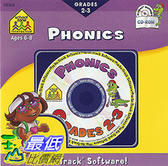 [106美國暢銷兒童軟體] School Zone On-Track Software Phonics Grades 2-3