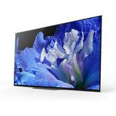 【贈SOGO禮券$一千元】台中以北含壁掛安裝 SONY美規XBR-65A8F 65吋 OLED 4K電視 另售KD-65A8F