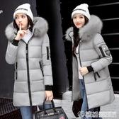 棉衣女中長款韓版新款羽絨棉服修身加厚連帽學生棉襖外套冬季 繽紛創意家居
