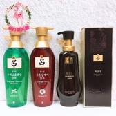 【韓國 Ryo】 呂 漢方 漢方頂級滋養 頭皮養護洗髮精/潤髮乳 400ml 多款可選