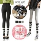 EASON SHOP(GW5941)實拍字母撞色拼接鬆緊腰內搭褲長褲女高腰休閒長褲貼腿褲小腳褲鉛筆褲貼腿褲
