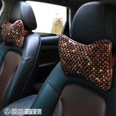 達令河菩提子木珠頭枕一對裝  夏季透氣按摩護頸枕頭靠2個裝YXS「繽紛創意家居」