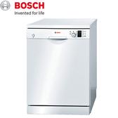 BOSCH 德國 博世 SMS53E12TC 獨立式洗碗機 (110V)【零利率】全台配送安裝