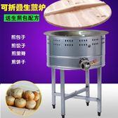 生煎爐商用水煎包鍋貼餃子機瓦斯瓦斯煎包灶鍋貼爐生煎餅包生煎鍋 NMS