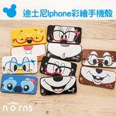 【迪士尼Iphone彩繪手機殼】Norns 眼鏡米妮 嘴巴米奇 維尼 iPHONE 6 6s 6Plus 6s Plus