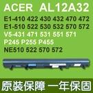 宏碁 ACER AL12A32 . 電池 E1-432PG E1-470 E1-470P-6659 E1-470G V5-471G V5-471P V5-531 V5-531P V5-551