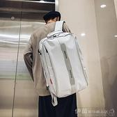 背包男後背包女時尚潮流高中生大學生大容量電腦包韓版多功能書包 伊蘿