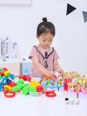 過家家玩具 可切水果兒童女孩蔬菜切切樂套裝寶寶廚房做飯切切男孩XW 快速出貨