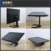 液晶顯示器底座架子橫豎屏電視機支架萬能通用摺疊桌面架10-27寸 好樂匯