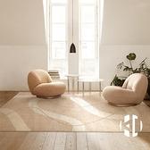 日系侘寂風客廳地毯臥室床邊毯家用現代輕奢沙發茶幾毯地墊【Kacey Devlin】