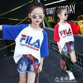 女童短袖T恤夏季新款中大童寬鬆體恤兒童洋氣純棉半袖上衣潮花間公主