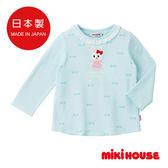 MIKI HOUSE 日本製 舞颯兔蝴蝶結 長袖T恤(淺藍)