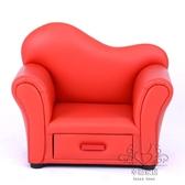 兒童房沙發可愛紅色環保皮革多功能儲物兒童小沙發幼兒園兒童座椅xw