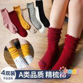 女童堆堆襪寶寶兒童襪子棉質春秋冬嬰兒襪子中筒韓版公主潮妞韓國
