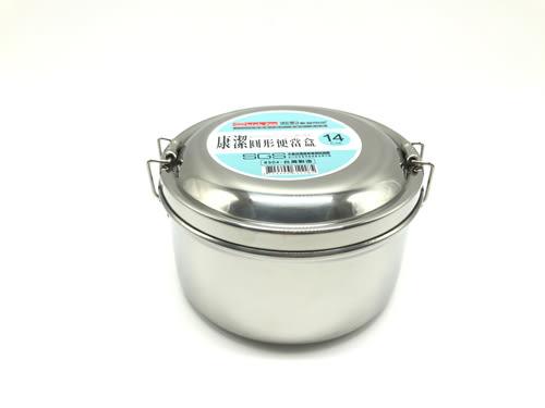 【好市吉居家生活】康潔 TH-61118 圓形便當盒 14CM 不銹鋼餐盒 飯盒