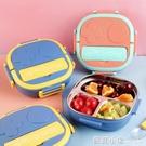 304不銹鋼防燙隔熱分格飯盒兒童便當盒成人學生餐盤可愛水果餐盒 蘇菲小店