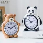 鬧鐘 卡通電子鬧鐘創意可愛動物立體鬧錶學生臥室床頭鬧鈴歐式兒童臺鐘