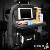 汽車掛袋 汽車收納袋座椅掛袋車載椅背置物袋多功能車用靠背後背車內儲物袋(七夕情人節)