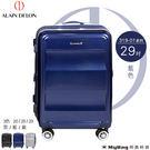 ALAIN DELON 亞蘭德倫 行李箱 29吋 藍色 極致碳纖維紋系列旅行箱 319-0129-03 MyBag得意時袋