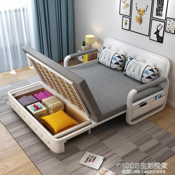 兩用可摺疊沙發床客廳多功能1.5雙人1.8米小戶型布藝實木儲物沙發 1995生活雜貨NMS
