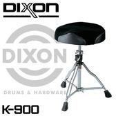 【非凡樂器】DIXON PSN-K900 台製鼓椅 / 專業級可調式 符合人體工學 / 加贈鼓棒