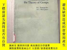 二手書博民逛書店fundamentals罕見of the theory of groups(P1015)Y173412