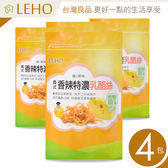 LEHO《嚐。原味》義式香辣特濃乳酪絲80g(4包) (平均1包$176元)