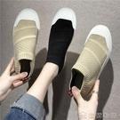 帆布鞋 鞋一腳蹬懶人布鞋韓版潮流老北京男鞋百搭休閒夏季透氣板鞋 【618特惠】