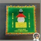寶篋印陀羅尼寶塔咒輪 綠色桌巾桌布19公分【 十方佛教文物】