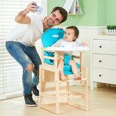 兒童飯桌餐椅嬰兒吃飯座椅多功能寶寶實木椅子小孩學坐bb凳宜家用YTL·皇者榮耀3C