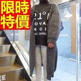 針織外套 長版-氣質休閒大方純棉開襟女針織衫63l23[巴黎精品]