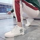 春季男鞋新款韓版潮流高筒帆布板鞋百搭休閒小白網紅男士潮鞋 【618特惠】