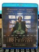 挖寶二手片-Y00-260-正版BD【樓下的房客】-藍光電影
