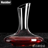 紅酒醒酒器套裝家用手工無鉛玻璃水晶酒具帶把斜口酒壺分酒器大號 新北購物城