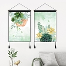 年後出貨◆預購★0215-30植物背景布ins掛布掛毯牆佈網紅房間北歐風裝飾布臥室掛畫少女