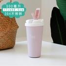 保溫杯500ml少女學生簡約文藝帶吸管水杯子便攜創意網紅可愛 - 風尚3C