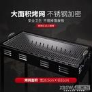 燒烤爐愛路客alocs日式燒烤爐戶外便攜加厚碳烤爐3人-5人燒烤架家用木炭『新佰數位屋』
