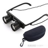 釣魚眼鏡高清看漂拉近放大戶外垂釣專用眼鏡式望遠鏡偏光增晰眼鏡  時尚潮流
