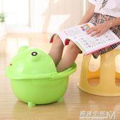 兒童泡腳桶小號加厚寶寶卡通洗腳桶足浴盆塑料帶蓋子保溫洗腳盆  WD 遇見生活