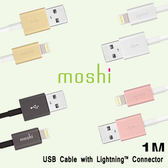 MOSHi lightning 對 USB 傳輸線 1米(副廠) iPhone 5S / iPod Touch 5 / iPod Nano 7 /iPad Air / iphone 6 適用