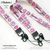阿卓Molinta紫色女孩手機掛繩腕繩長款短款繩子鑰匙掛繩 漾美眉韓衣