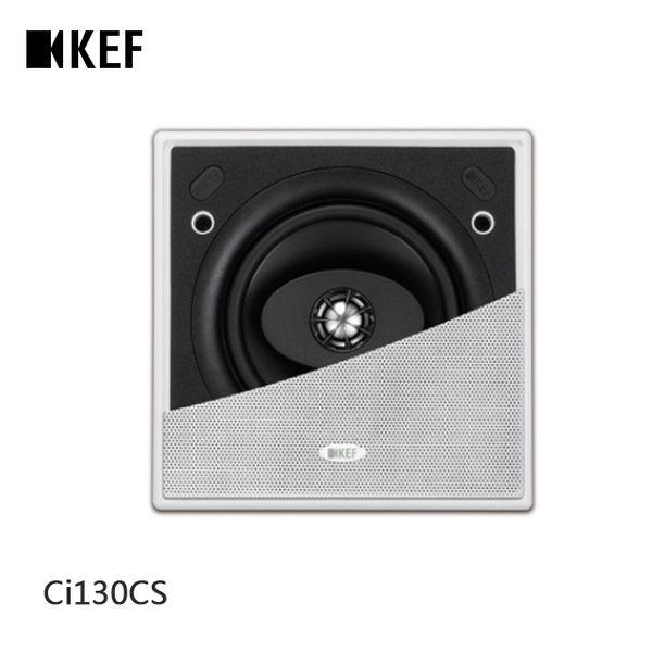【24期0利率】英國 KEF Ci130CS 方形 吸頂式喇叭 (一顆) 量大請來電洽詢 公司貨