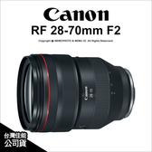 送禮券+延長保固~8/31 Canon RF 28-70mm F2 L USM 標準變焦鏡 恆定 大光圈 公司貨 【24期】薪創數位