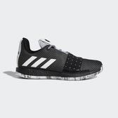 Adidas Harden Vol. 3 [BB7723] 男鞋 運動 籃球 襪套 輕量 避震 舒適 哈登 愛迪達 黑白