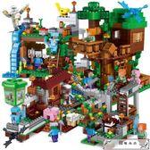 兼容樂高我的世界積木男孩子女9益智力6拼裝7小孩8兒童10歲玩具12