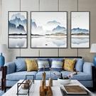 客廳裝飾畫新中式掛畫山水畫沙發背景墻畫現代簡約大氣三聯畫壁畫-奇幻樂園