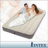 【INTEX】新型氣柱-雙人植絨充氣床墊-寬137cm(64708)
