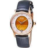 MIDO美度永恆系列彩石腕錶-虎眼石  M0352073647100
