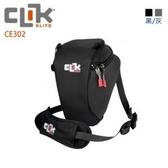 美國【CLIK ELITE】CE302 ProBody SLR Chest Carrier 專業單眼三角胸包